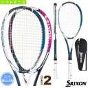 [スリクソン ソフトテニス ラケット]SRIXON F 700/スリクソン F 700/張上げ済ラケット(SR11803)