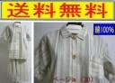 【送料無料】猫の柄がとても可愛いです♪A.S.Manhattaner's綿100%上着は半袖・パンツは七分丈♪婦人パジャマ半袖(パジャマ レディース)..