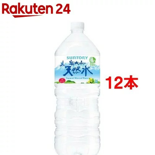 サントリー 奥大山の天然水(2L*12本)【Wreg06】【サントリー天然水】