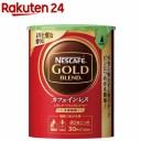 ネスカフェ ゴールドブレンド カフェインレス エコ&システムパック(60g)【イチオシ】【ネスカフェ(NESCAFE)】[コーヒー]
