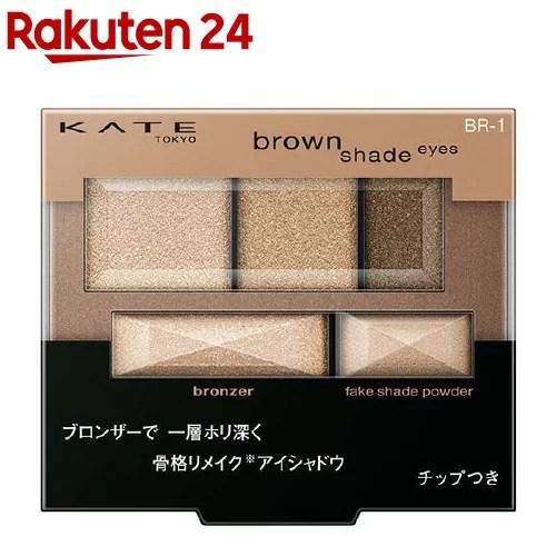 ケイト ブラウンシェードアイズN BR-1 パーリィ(3g)【kanebo1-1】kanebo1【K