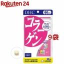 DHC コラーゲン 60日(360粒*9コセット)【DHC サプリメント】