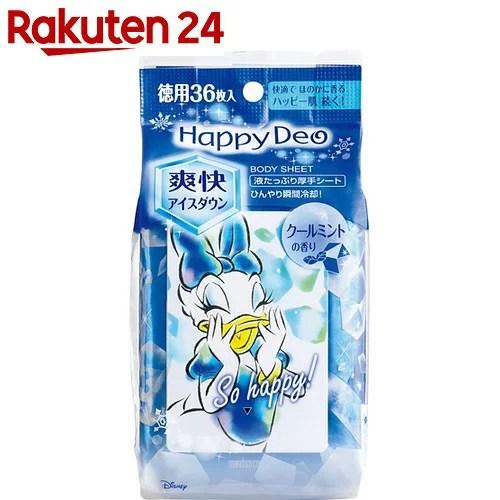e511479h l - マンダム ハッピーデオ 〜 ディズニーデザインが新しくなって新発売!!