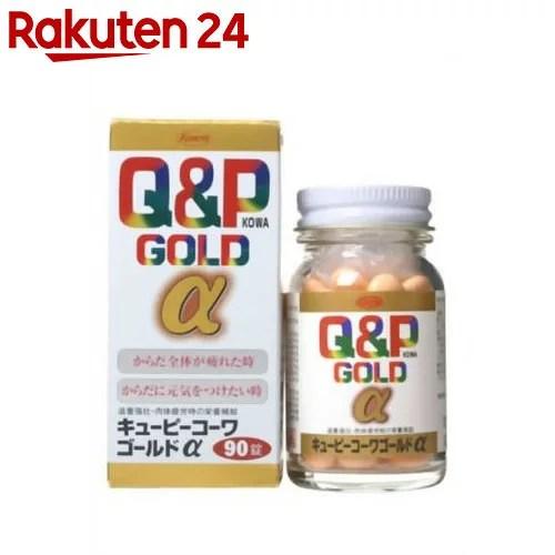【第3類医薬品】キューピーコーワゴールドα(アルファ)160錠