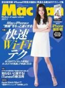 Mac Fan 2017年7月号【電子書籍】