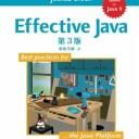 Effective Java 第3版【電子書籍】[ ジョシュア・ブロック ]