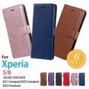 【20%ポイント還元】 送料無料 Xperia 8 ケース Xperia 5 Xperia XZ3 XZ XZ1 Compact XZ1 XZ2 ……