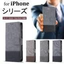 【20%ポイント還元】 iPhonese2/7/8/8plus/XR/12/11 pro max/12 Pro/12 Pro Max/12 mini/11/11……