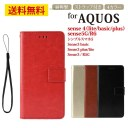 AQUOS R6 ケース 手帳型 AQUOS sense5G sense4 plus lite basic ケース ケース手帳型 スマホケ……