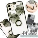 iPhone12 ケース リング付き かわいい iphone11 Pro ケース 透明 iphone12mini クリアケース i……