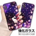 iPhone se2 ケース iPhoneSE 第二世代 iPhone XS max ガラス おしゃれ iPhone XR iPhoneXS iPh……