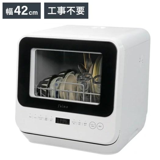 エスケイジャパン 食器洗い乾燥機 SDW-J5L ホワイト 食洗機 食洗器 約2~3人分 食器点数12点【ポイント10倍】【送料無料】