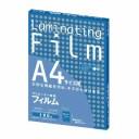 アスカ ラミネーター専用フィルム(100枚入) BH-906 B5サイズ用 ZLM1004