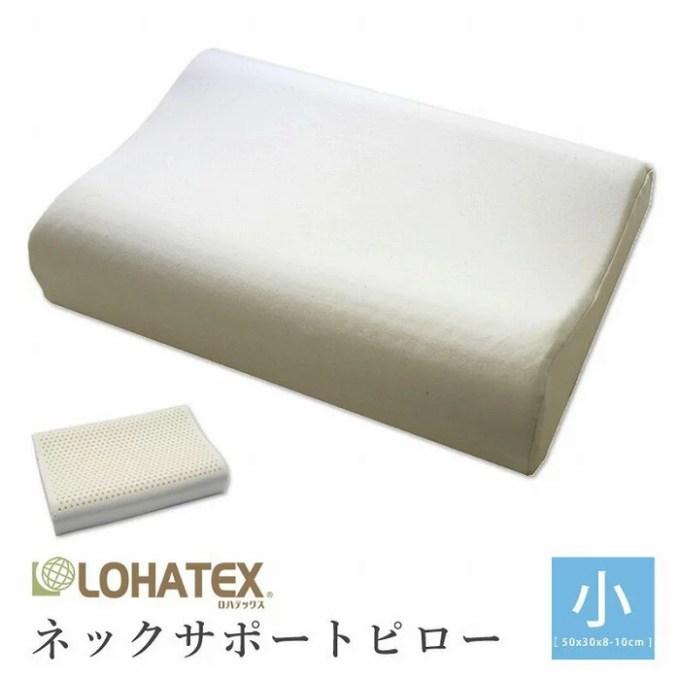 まくら 枕 高反発 抗菌 ダニ カビ 臭い 消臭 ラテックス