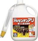 フマキラー アルゼンチンアリ巣ごと退治液剤1.8L【423402】(環境改善機器・防虫・殺虫用品)