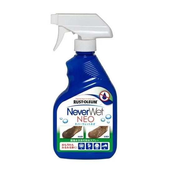 NEVER WET NEO ネバーウェットネオ 超はっ水 防水スプレー 撥水スプレー 撥水 スプレー