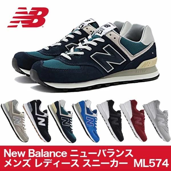 NewBalance(ニューバランス) メンズ レディース