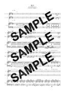 【ダウンロード楽譜】 曇天/私立恵比寿中学(ピアノ弾き語り譜 初級1)