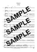 【ダウンロード楽譜】 桃色吐息/高橋真梨子(ピアノ弾き語り譜 中級2)