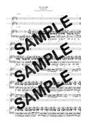 【ダウンロード楽譜】 浜辺の歌/角松敏生(ピアノ弾き語り譜 初級1)