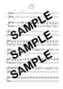 【ダウンロード楽譜】 「特選」/シシド・カフカ(ピアノ弾き語り譜 )