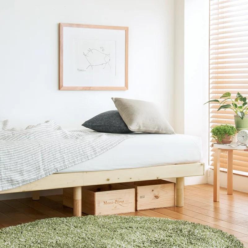 すのこ ベッド NOWLE ダブルサイズ フレームのみ 北欧 ナチュラル 木製 布団で使える 高さ3段階 送料無料