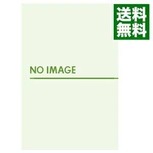 【中古】マイホーム価値革命 / 牧野知弘