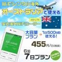 wifi レンタル 海外 オーストラリア 6泊7日プラン 海外 WiFi [大容量プラン 1日500MB]1日料金 800円[高速4G-LTE] ワールドWiFiレンタル..