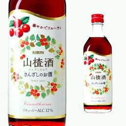 サンザシ酒 サンザシのお酒 12度 500ml キリン【リキ