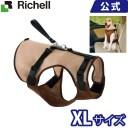 リッチェル Richell ドライブベストハーネス XL