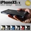 【日本製アルミ削り出し】 iPhone XS iPhoneX アルミバンパー 耐衝撃 ケース バンパー ギルド……
