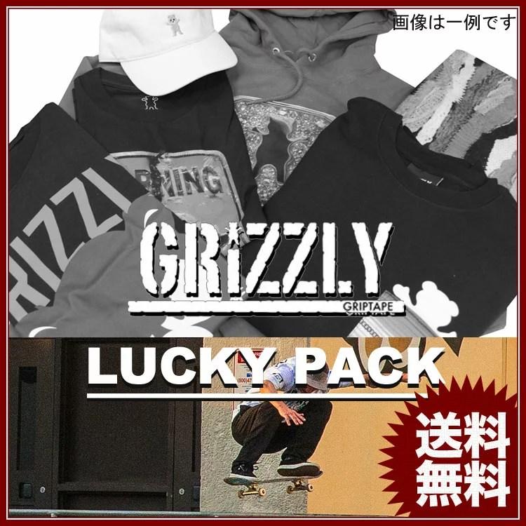 【2018年 新春福袋】GRIZZLY グリズリー スケート ファッション福袋 メンズ 6点セット S-L 12/26(火)より順次発送対応
