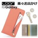 LOOF Pocket Galaxy A52 5G S21 S21+ S21 Ultra 5G A32 Note 8 9 10+ 20 A41 A51 ケース 手帳……