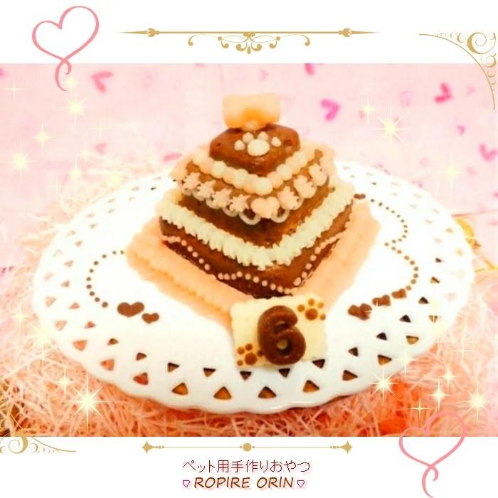無添加素材☆◆お豆腐の3段ケーキ