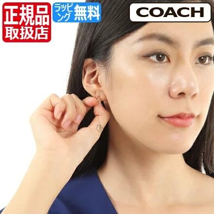 コーチ COACH ピアス F67152 SV/RS アウトレット レディース アクセサリー ジュエ
