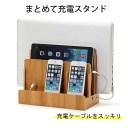 ケーブル収納 ボックス 充電スタンド ケーブルボックス