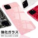 iPhone12 Pro ケース キラキラ iPhoneSE ケース 第2世代 かわいい iPhone 12 mini iPhone12Pro……