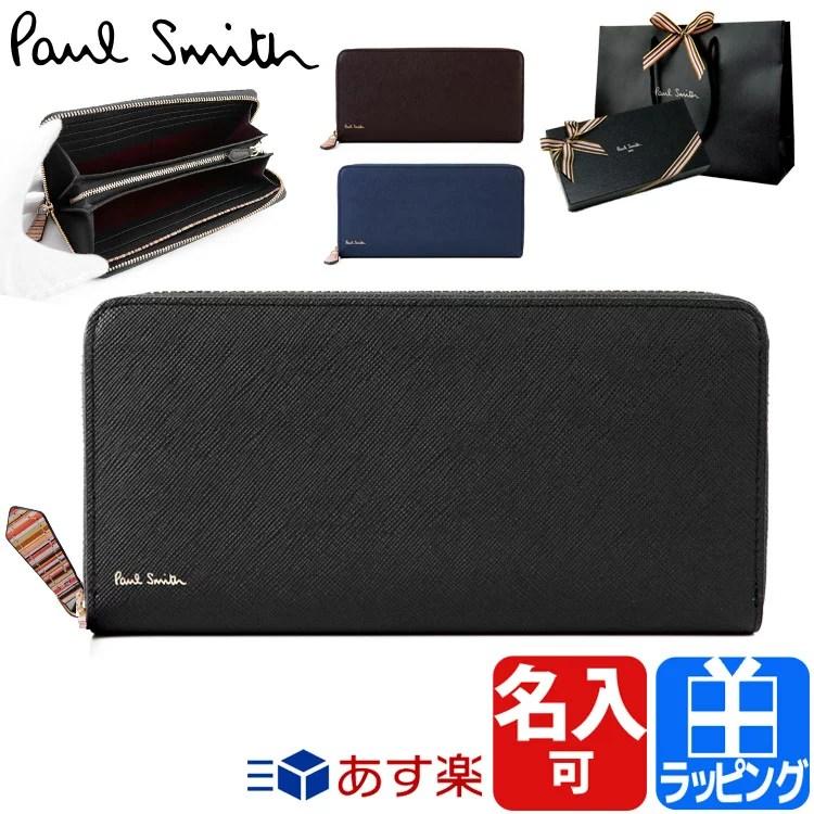 【★楽天ランキング1位★】 ポールスミス 財布 ラウンドファ