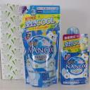 【ギフト】ライオン トップ スーパーナノックス 涼感クールアイスミントの香り 本体(400g)&詰替え(320g)ギフトセット(化粧箱入)