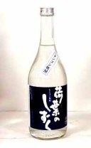 【最大2000円オフクーポン28日1:59迄】鶴見酒造 レンコン焼酎 荷葉のしずく 720ml