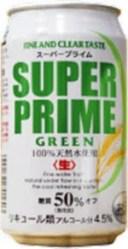 スーパープライム グリーン 350ml×24缶(1ケース)