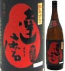 25度 達磨 黒麹(紅あずま)1800ml瓶 全て広島県産にこだわった芋焼酎 中国醸造 広島県 化粧箱なし