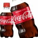 コカコーラ コカ・コーラ 300mlPET×48本[24本×2箱]北海道、沖縄、離島は送料無料対象外[送料無料]【3〜4営業日以内に出荷】