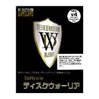【送料無料】亘香通商 ディスクウォーリア 4.1 Mac用 DVD ST1013