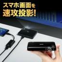 モバイルプロジェクター 小型 軽量 30ルーメン HDMI バッテリー内蔵 スピーカー内蔵 手のひらサイズ ファンレス 三脚対応 [400-PRJ023..