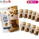 低糖質 クッキー ロカボクッキー 2枚×5袋 10個セット ロカボ スイーツ【_】