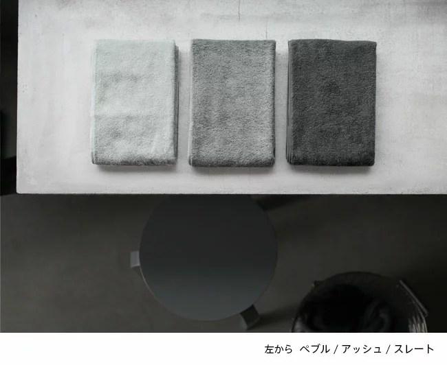 スコープ / house towel 坂本龍一 特別版 フェイスタオル [scope]