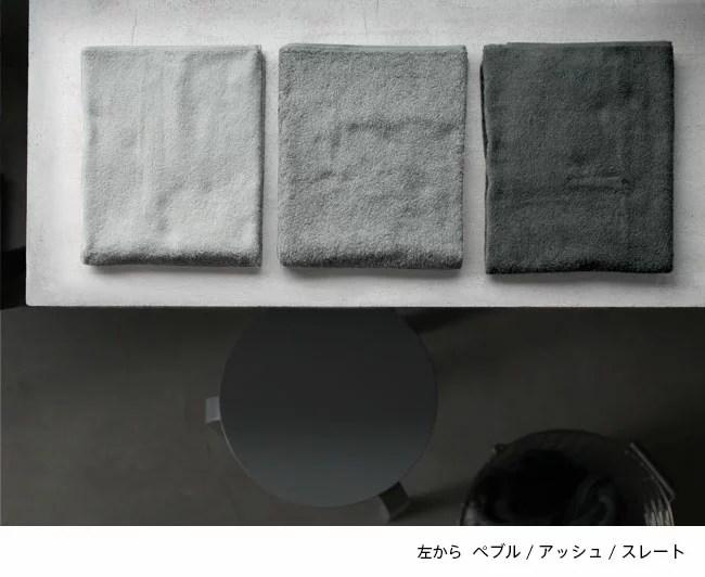 スコープ / house towel 坂本龍一 特別版 ミニバスタオル [scope]