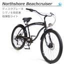 ビーチクルーザー 自転車 ディスクブレーキ シマノ6段変速 極太フレーム 砲弾型ライト付