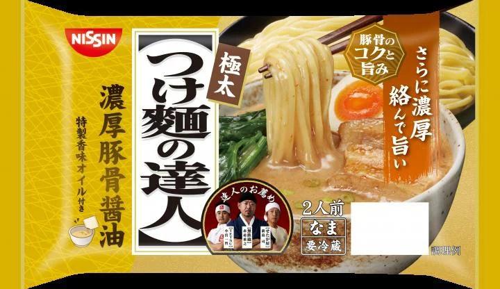 日清食品 つけ麺の達人 濃厚豚骨醤油 260gx12【送料無料】【冷蔵商品】 - 紀州和歌山てんこもり